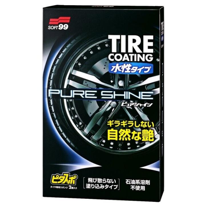 Soft99 Pure Shine Tire Coating Reifenglanz inkl 2 Applicator