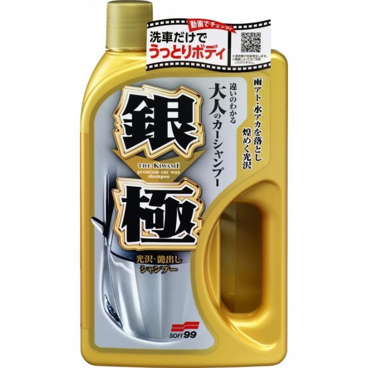 Soft99 The Kiwami Shampoo silver 750 ml für helleLacke