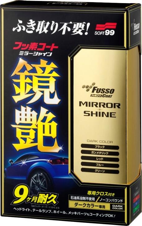 Soft 99 Fusso Coat Mirror Shine Hochglanz-Lackversiegelung 250ml