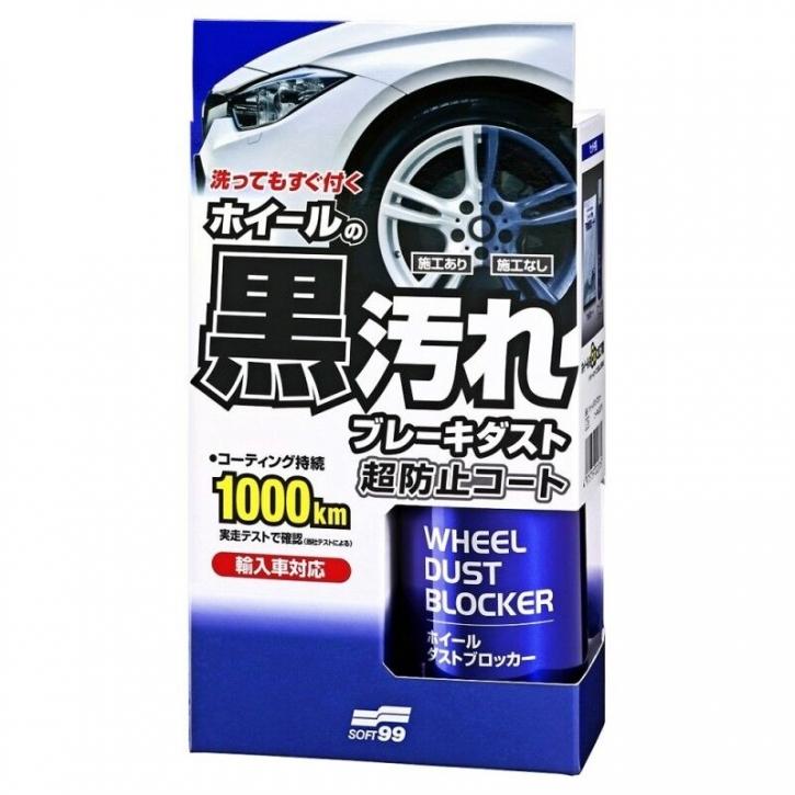 Soft99 Wheel Dust Blocker Bremsstaubblocker 400 ml