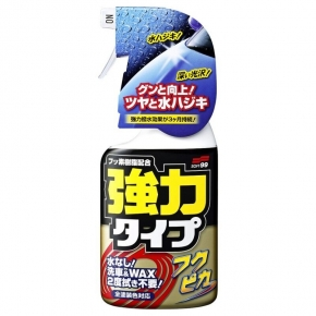 Soft99 Fukupika Spray Strong Type Quik Detailer 400ml,