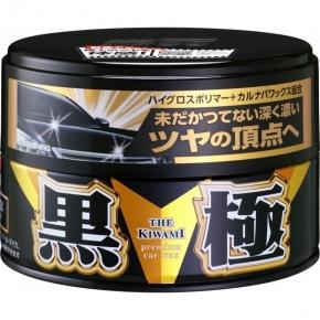 Soft99 The Kiwami Extreme Gloss Hard Wax black 200g